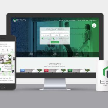 EBO Logo Branding website